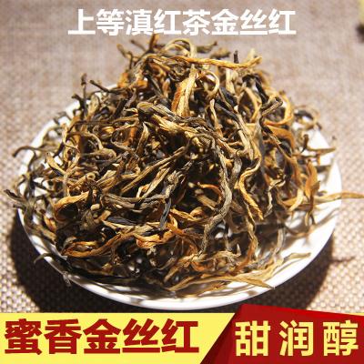 云南滇红茶500g凤庆红茶金丝红茶