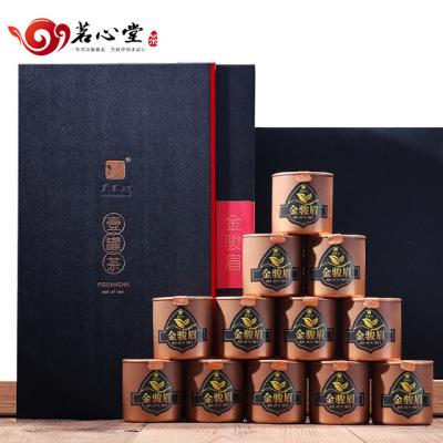 武夷山金骏眉 红茶 小茶罐 特级正宗桐木关 金骏眉 精品茶礼12罐 礼盒装