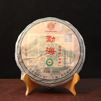 郎河普洱茶 2006年乔木精选生茶 藏茶系列 中期老茶380g/饼