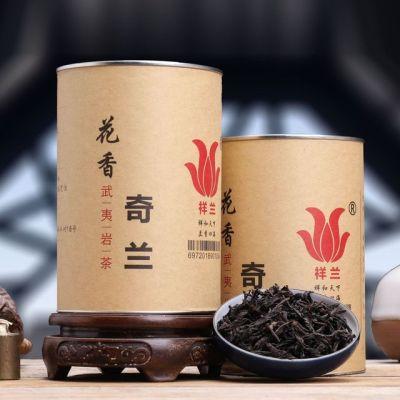 【冲量买一送一】花香奇兰大红袍茶叶 武夷岩茶 乌龙茶 125克X2罐