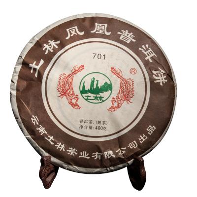 土林凤凰普洱茶饼701饼熟普洱茶刮油糯香普洱小沱茶普洱茶特级