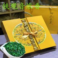 浓香安溪铁观音乌龙茶1725新茶兰花香高山茶茶叶礼盒装500g
