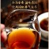 2021年春茶 金丝滇红500克 云南滇红茶叶 蜜香黄金螺 单芽 红茶