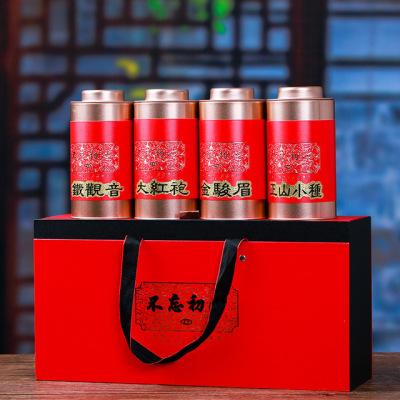 【不忘初心】金骏眉 正山小种红茶 武夷山大红袍 安溪铁观音茶叶礼盒装罐装