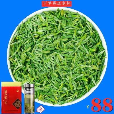 2019新茶上市岳西翠兰宴里藏牌茶叶正宗雨前翠兰茶250g茶桶装