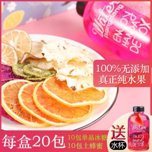 纯手工水果片茶网红饮品冷泡水果茶