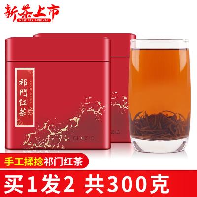 [买1发2]安徽祁门红茶新茶特级手工浓香型祁红毛峰红茶叶300g