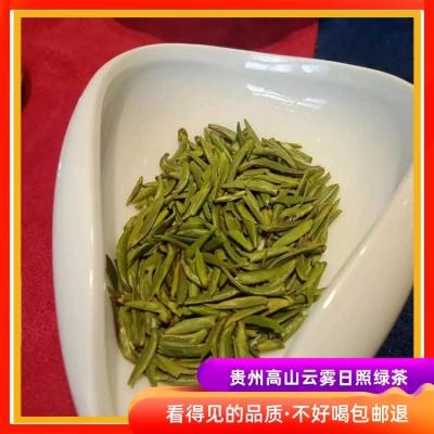 湄潭翠芽特级浓香型新茶雀舌福鼎小叶品种贵州高山雀舌茶叶半斤