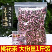 多规格桃花干 手选无硫桃花花蕾 非特级茶 初级农产品可配花茶