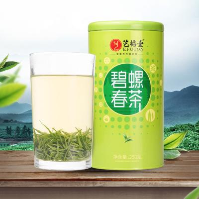 2019年春茶 艺福堂茶叶绿茶 明前特级碧螺春 厂家批发直销250g