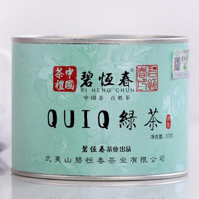 碧恒春茶业QUIQ绿茶高山绿茶浓香型新茶原叶茶三角袋泡茶包可冷泡