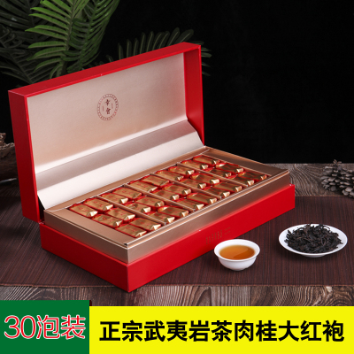 标友大红袍福建乌龙茶武夷山岩茶浓香品质肉桂茶叶礼盒装250g