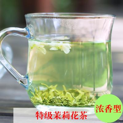500g飘雪浓香型茉莉花茶2020新茶四川茶叶特级绿茶碧潭散装