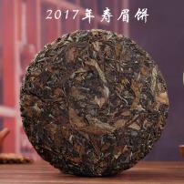 福鼎白茶 老白茶饼2017陈年福建特级春茶老寿眉贡眉高山茶叶 350g