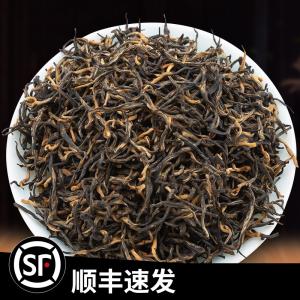 金骏眉红茶特级黄芽浓香型正宗250g散装罐装蜜香型金芽金俊梅茶叶