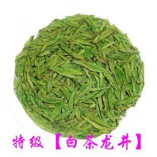 2020年新茶绿茶 明前特级正宗安吉白茶龙井500g茶叶包邮 春茶