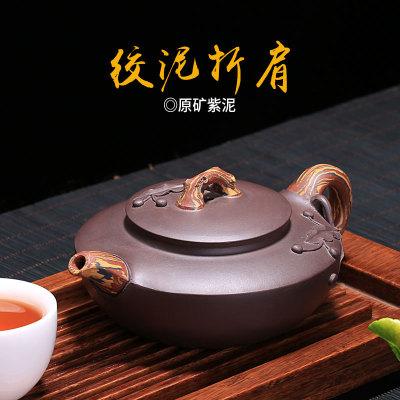 宜兴紫砂壶绞泥 手工彩绘茶壶代理折肩茶具