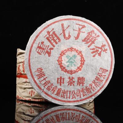 七饼.90年中茶绿印铁饼2499