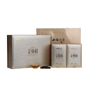 山国金骏眉S1000-200g