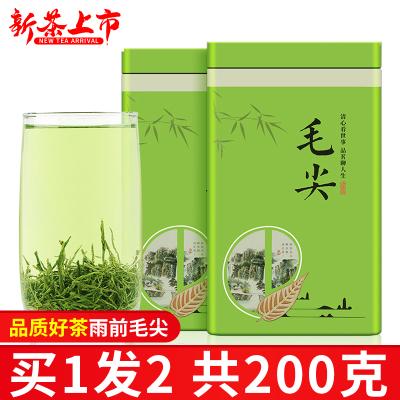 买1发2 绿茶 茶叶信阳原产毛尖2021新茶特级嫩芽雨前春茶罐装茶叶