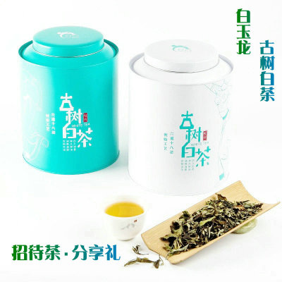 白玉龙古树白茶叶分享礼招待茶2019云南勐库白牡丹单罐双色装150g