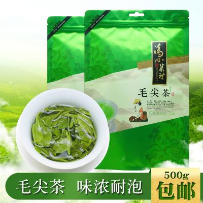 2019年新茶云雾毛尖500g袋装绿茶 一级高香茶叶包邮
