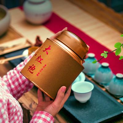 木冠茶叶 茶礼 乌龙茶大红袍武夷岩茶礼品盒装500g