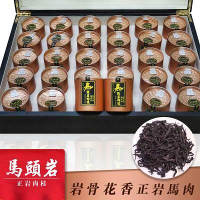 新茶上市 马头岩肉桂大红袍茶叶 正岩岩茶花香型高档礼盒装