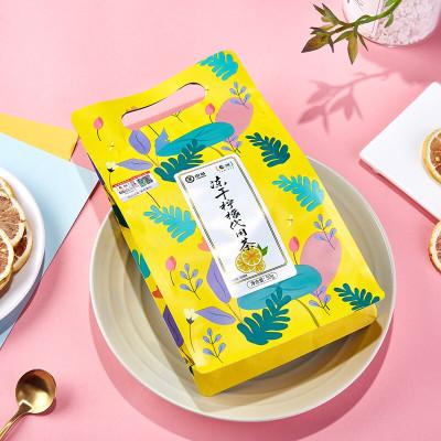 中茶花草茶  茶叶  冻干柠檬片 花果茶 泡水喝的花草茶 柠檬调味茶50g