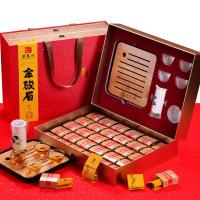 过节送礼【配送茶具】武夷桐木关金骏眉红茶300g礼盒装