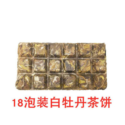 100克沱茶福鼎白茶白牡丹巧克力饼2018白牡丹饼高山日晒紧压茶砖