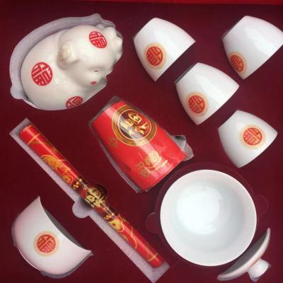 玉瓷礼盒茶具