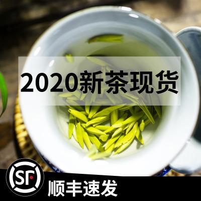 100克.永川秀芽特级2020新茶叶重庆特产绿茶罐装高山毛尖礼盒浓香型雨花