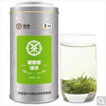 中茶 2019新茶绿茶 中茶碧螺春茶叶 精品罐装春茶250g