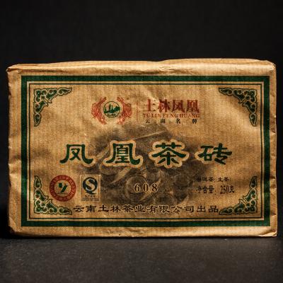 土林凤凰云南无量山普洱茶砖250克熟茶糯米香普洱茶砖茶叶608特级