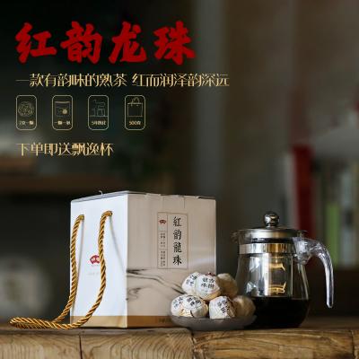云南普洱茶熟茶勐宋红韵古树龙珠陈年浓香熟普散装500g盒装约70颗