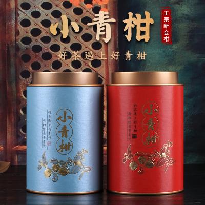 正宗新会小青柑普洱茶特级宫廷普洱天马柑普茶罐装礼盒