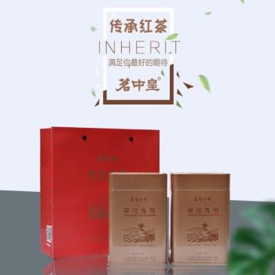 2019新茶英九庄园英红九号英德红茶春茶广东特产礼罐装共100克