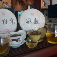 茶叶普洱茶熟茶饼茶 500年古树茶私章茶饼 厚实汤水 强劲回甘熟普