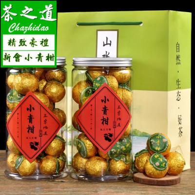 新会小青柑普洱茶柑普茶8年宫廷陈皮云南普洱茶桔普茶橘子茶500g