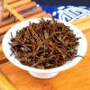 特级高山花果香型正山小种红茶 武夷山天然红茶正山小种散装250g