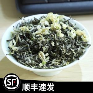 飘雪浓香型碧潭2019新花茶叶花毛峰250g四川特级茉莉花茶
