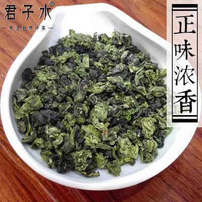 [铁观音(口碑茶)-250g]浓香型福建安溪铁观音茶叶 清香型秋茶tg