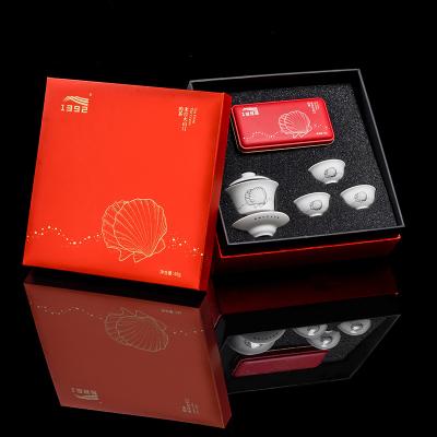 [乌岽山有机单丛茶]天池茶业海洋传奇中国红配皇室御用骨瓷