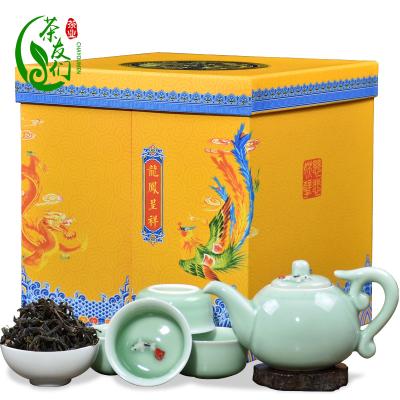 大红袍茶叶 大气礼盒装 武夷山岩茶 送配套茶具茶礼乌龙茶叶252克