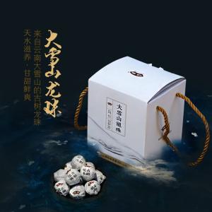 临沧2018普洱茶生茶大雪山古树茶龙珠小沱茶散装普洱沱茶500g盒装