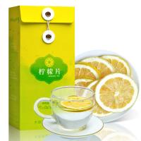 木冠茶叶 花自若 冻干柠檬片 柠檬片冲泡花草茶100g