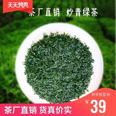 岳西绿茶2019春茶新茶高山散装云雾绿茶浓香型共500g