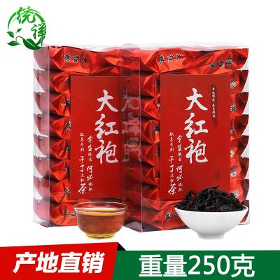 统祥精选大红袍茶叶春茶新茶PVC盒装250g袋装武夷岩茶肉桂乌龙茶