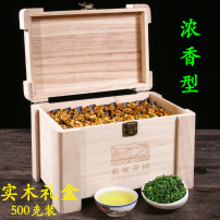 1725安溪铁观音茶叶浓香型新茶乌龙茶500g茶叶实木礼盒装